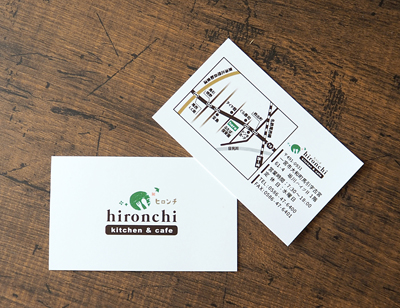 kitchen&cafe hironchi(ヒロンチ)様