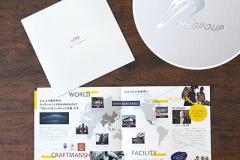 株式会社エムエス製作所さま_二つ折りパンフレット