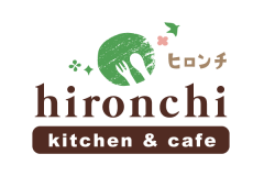 kitchen&cafe hironchi(ひろんち)様